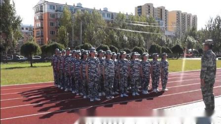 方正县第三中学2019-2020开学典礼