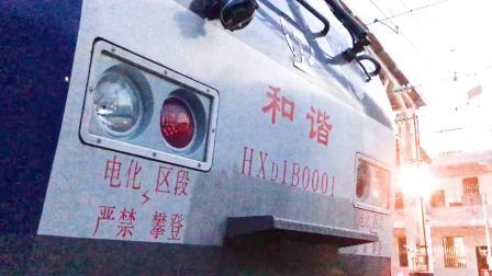 武局江段 HXD1B0001 静态视频
