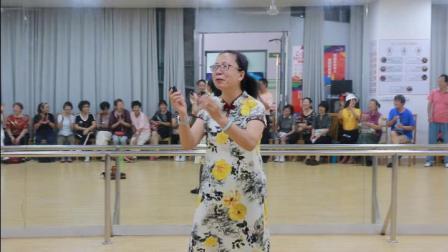 经纬太极2019年9月10日教师节活动