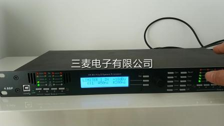 音频处理器4.8SP手调操作指导