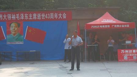 上街区群众纪念伟大领袖毛主席逝世43周年活动