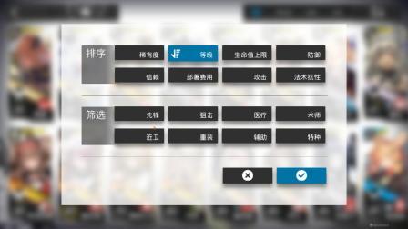 ★明日方舟☆39连挑战《赫拉格》