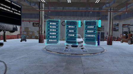 新能源汽车VR实训智慧课堂–升大教育