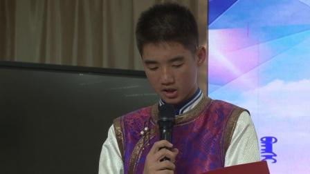阿拉善左旗蒙古族学校8.4班庆祝教师节