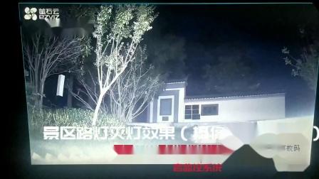萤石C3W全彩摄像机 陋室公园 版本二