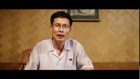 조선민족유산보호기금