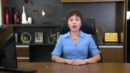 《发现品牌》广州唯诺雅电子商务有限公司