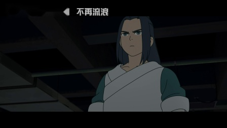 """《罗小黑战记》曝光战斗特辑  """"神仙""""打架高燃炫目"""