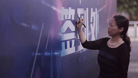 2019中邮保险讲师大比武复赛集锦