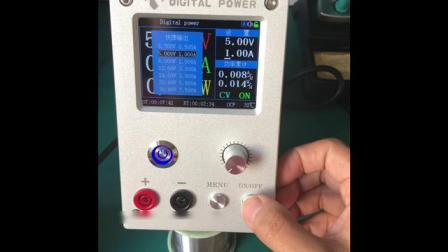 数控电源操作