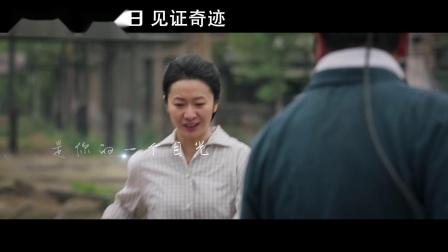 《大地震》MV