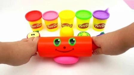 培乐多彩泥创意新玩法,创意DIY苹果水蜜桃香蕉猕猴桃茄子冰淇淋