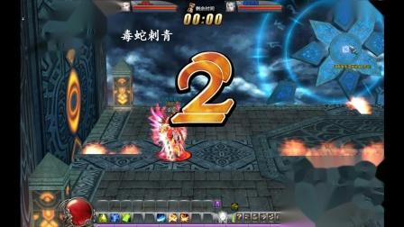 《勇士OL》阵营PK赛:5、安安对毒蛇刺青