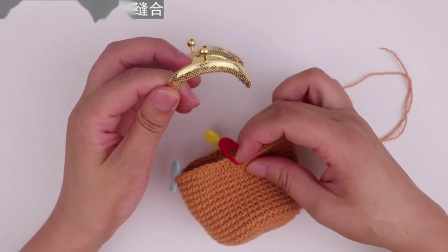 如意鸟5cm手工编织水果造型口金包视频教程——小草莓编织款式大全