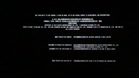 华夏片尾 zcyq
