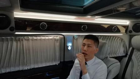 国六奔驰V260L商务房车,绝对商务车中的王者