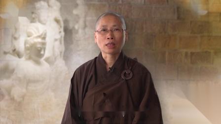 大悲心陀羅尼經系列課程(62) 日光菩薩、月光菩薩是誰呢?