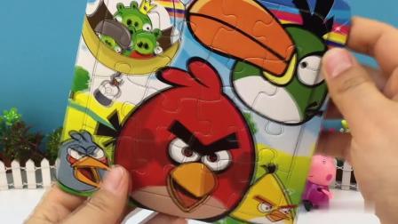 愤怒的小鸟益智拼图玩具!来和小猪佩奇一起拼吧