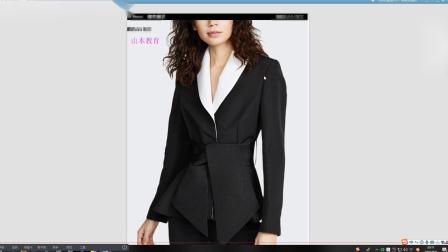 服装设计裁剪服装纸样服装放码-青稞领收腰小西装打版教程2-1