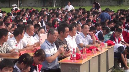 广水市关庙镇第35个教师节盛典