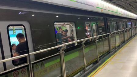 上海地铁2号线(绿灯侠289)南京东路淞虹路方向出站
