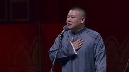 我在《来自病房的你》岳云鹏 孙越截取了一段小视频
