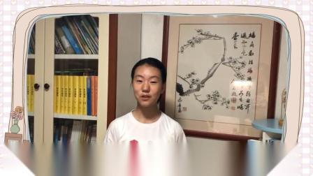 爱剪辑-教师节3