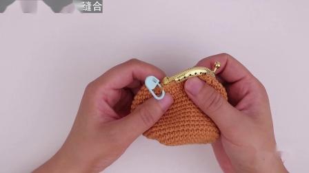 如意鸟手工编织5cm动物造型口金包视频教程——小鸡创意编织