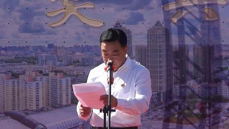 """香坊区""""祖国臂膀动力之源""""庆祝新中国成立七十周年摄影大赛颁奖典礼"""