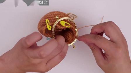 如意鸟手工编织5cm动物造型口金包视频教程——长颈鹿编织方法教程