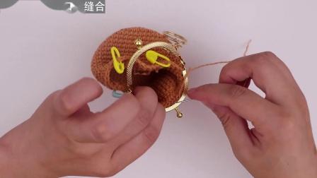 如意鸟5cm手工编织动物造型口金包视频教程——大象编织视频大全