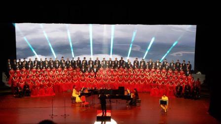 20190909  黄河船夫曲 表演者:广州市残疾人联合合唱团 指挥:张栩筠  钢琴伴奏:虞璇  郭思遥