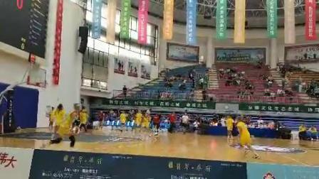 四国女子篮球赛