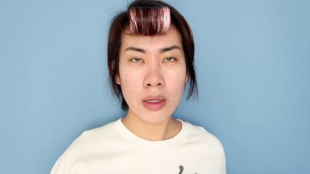 张大奕BIGEVE彩妆测评,网红鼻祖的个人品牌到底咋样?