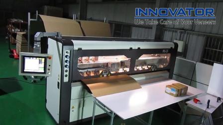 台湾龙德-纸箱成型机(型号:MS-系列)