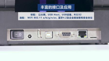 普印力自动识别 T800 RFID桌上型热转式打印机