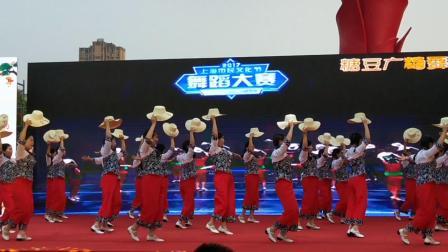 第二届邮储杯广场舞大赛金寨县参赛《太阳出来喜洋洋》