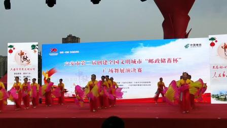 第二届邮储杯广场舞大赛霍邱县参赛《红红火火大中国》