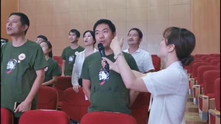 第134期鹰潭市工会经费税务代征培训班
