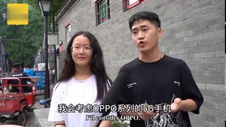 """你是""""果粉""""还是""""花粉""""?Get中国的70个问题中国人最爱什么品牌的手机?"""