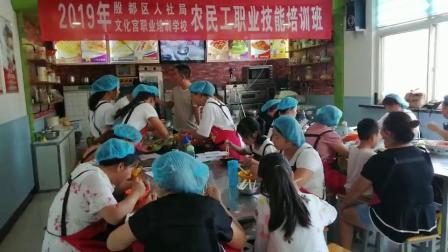 安阳市文化宫职业技能培训学校农民工技能培训班开课了