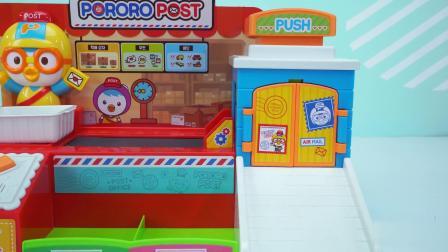 小猪佩奇带轨道的零食快递超市玩具