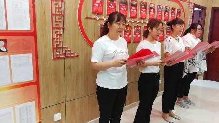 洛阳市西工区东涧沟社区庆祝建国70周年歌唱祖国