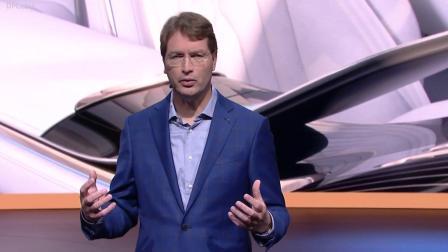Mercedes Vision EQS Unveiling