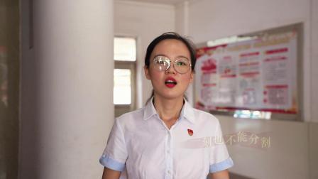 《我和我的祖国》国网信丰县供电公司献礼新中国70华诞