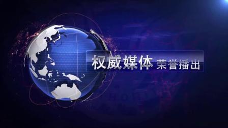 中国中央电视台广告荣誉展播品牌——誉京峰