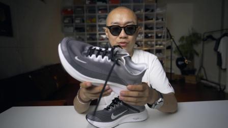 耐克鞋面最透气的鞋:Nike Zoom Fly SP跑步鞋感受