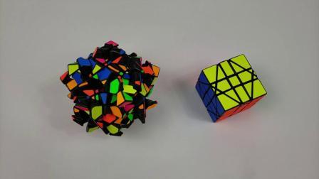 The Hexaminx_ Mini Megaminx Mods Part I