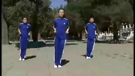 中小学武术健身操《旭日东升》完整教学版