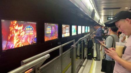 上海地铁2号线(绿灯侠289)中山公园淞虹路方向进站